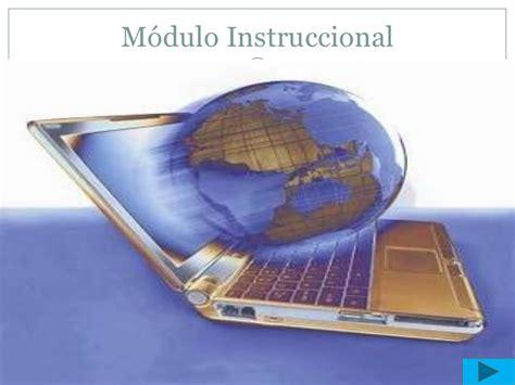 el ensayo modulo instruccional el ensayo
