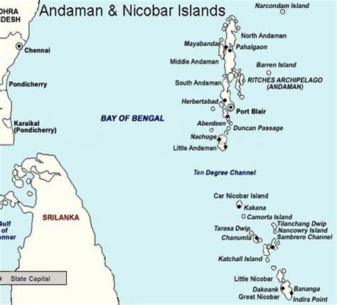 Andaman And Nicobar Outline Map by Andaman Nicobar Islands Map District Map Of Andamans