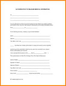 release of information template 7 release of information form template land
