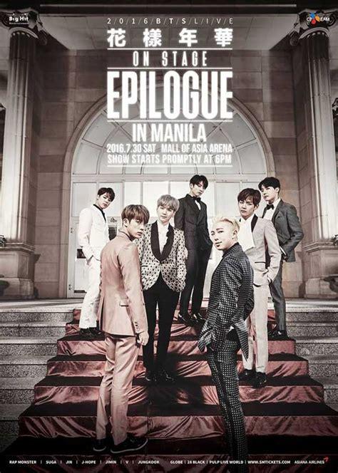 bts epilogue concert on stage epilogue bts live in manila 2016 philippine