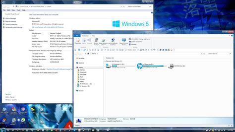 theme editor for windows 8 1 windows vista visual theme in windows 8 1 by