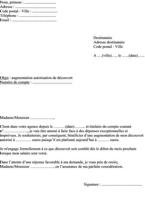 Exemple De Lettre De Reponse A Une Demande D Emploi Exemple De Lettre Demande Banque Augmentation D 233 Couvert Autoris 233 Actualit 233 S Informations