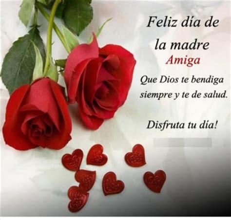 imagenes de amor para el dia de la madre im 225 genes para el d 237 a de la madre con frases de amor puro e