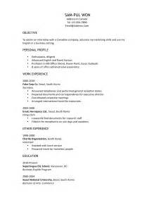 Sample Resume Canada sample resume