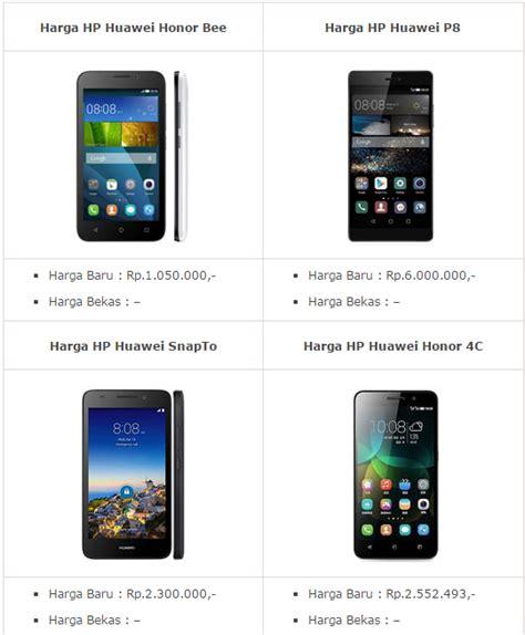 Hp Huawei Android daftar harga hp huawei android terbaru 2016 panduan