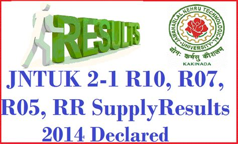 Mba 2014 Results Jntuk by Jntuk 2 1 R10 R07 R05 Rr Supply Results 2014 Declared