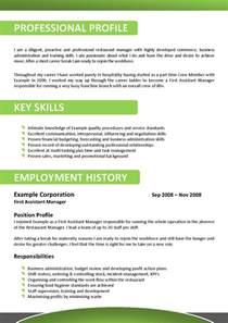 resume responsibilities tester resume
