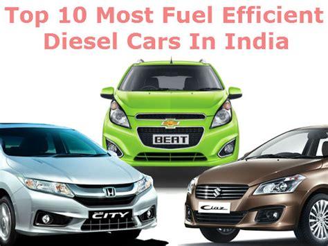top 5 most fuel efficient diesel sedan cars in india top 10 most fuel efficient diesel cars in india telugu
