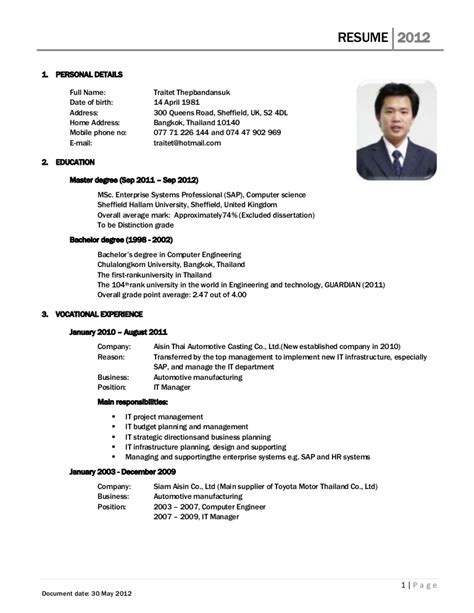 resume template thailand southwestern college essay personal statement writing