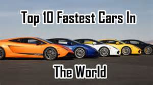 Top 10 Fastest Lamborghini Cars Top 10 Fastest Cars In The World 2015