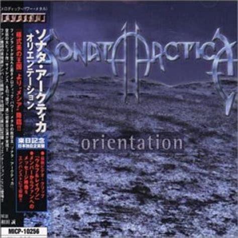 Sonata Arctica Succesor Japan Pressing sonata arctica misheard song lyrics
