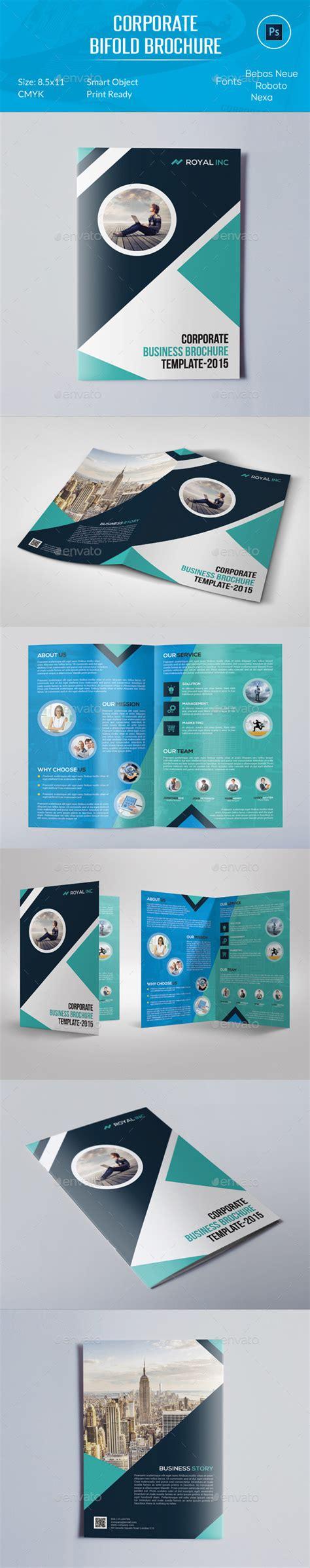 brochure templates for photoshop elements photoshop elements bifold brochure template vertical