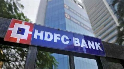 hdfc bank reduced home loan interest rates  rates