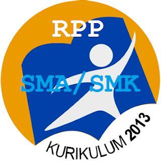 Pai Budi Pekerti Smk 1 K13n rpp pai dan budi pekerti sma kurikulum 2013 revisi 2017