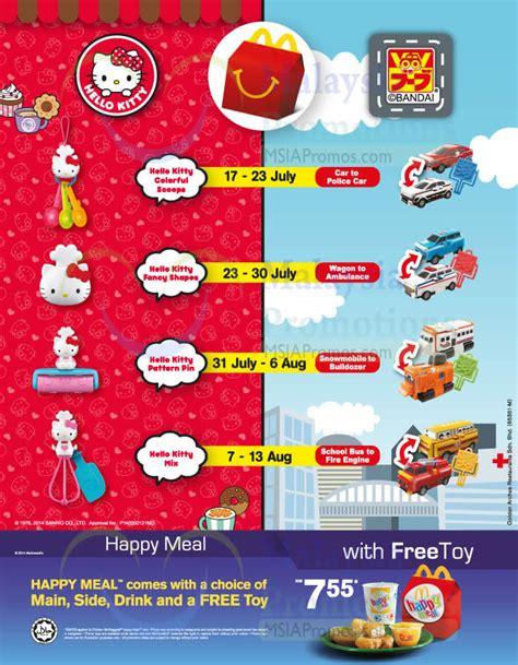 Sofa Shampoo Mcdonald S Free Hello Kitty Bandai Toys With Happy Meal