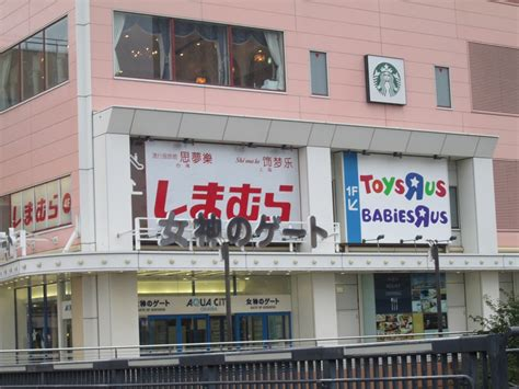 Oleh Oleh Kaos Murah Negara Jepang 2 5 toko murah meriah untuk membeli oleh oleh di jepang travel guide wisata ke jepang di jepang