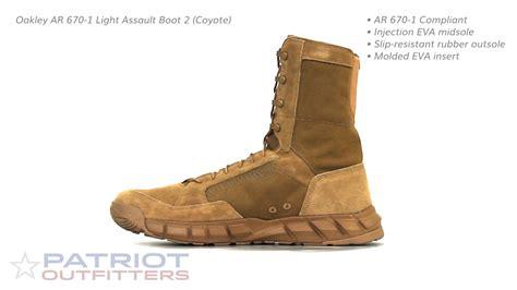 oakley light assault boot 2 oakley ar 670 1 light assault boot 2 coyote