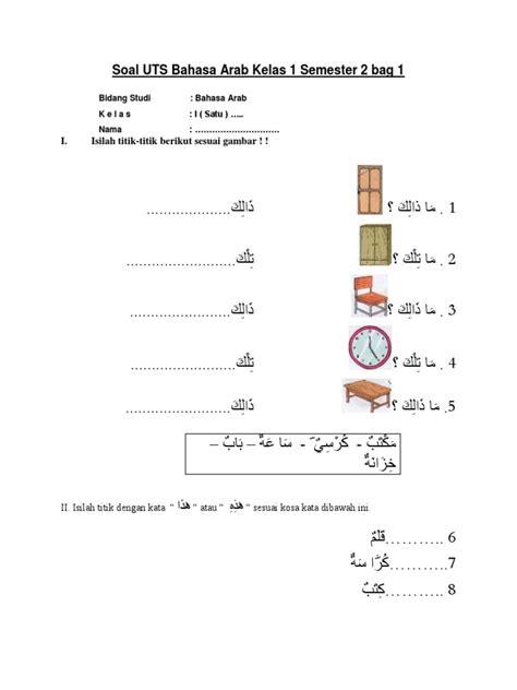 soal uts bahasa arab kelas  semester  bag