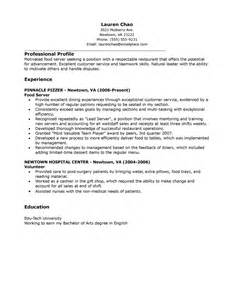 Resume Exles For Server Position by Food Server Resume Sle 1