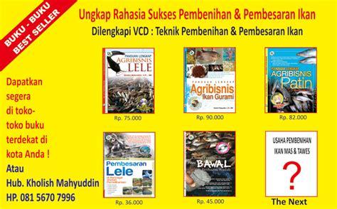 Usaha Pembenihan Ikan Bawal Di Berbagai Wadah Kholish Mahyuddin buku budidaya ikan sheva fish jual benih ikan murah