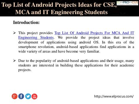 sle project report for engineering students what are current research topics done in android