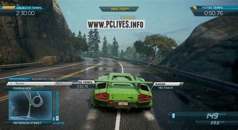free pc games full version downloads nfs most wanted download full and free pc games cracked softwares