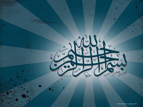 wallpaper islamic free download islamic wallpaper web free download islamic wallpaper