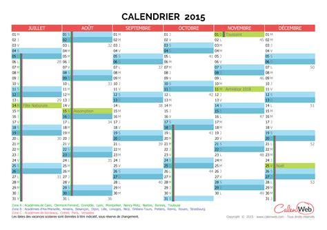 Calendrier S 2015 Calendrier Semestriel 233 E 2015 Avec Jours F 233 Ri 233 S Et