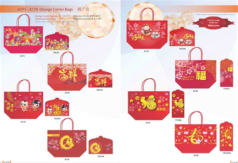 new year oranges bag cny orange carrier bag catalog 1 2016 acidprint