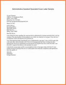 sle cover letter templates 4 cover letter for administrative assistant exles