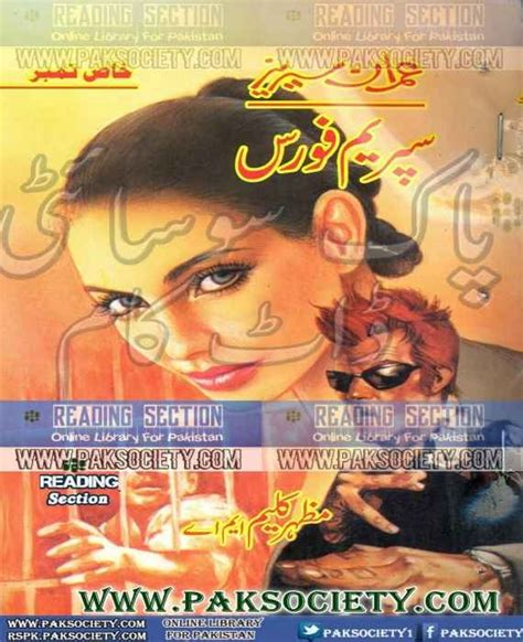 imran series reading section supreme force part 2 171 mazhar kaleem 171 imran series