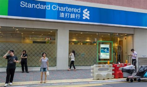 standard charter bank hk 10 bank employees who stole from their customers listverse