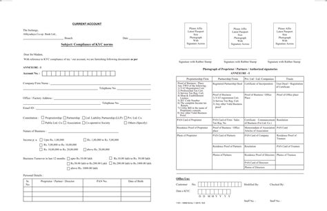 Letter Of Credit Charges In India Bank Kyc Form Pdf You Can To On Site Melbourneovenrepairs Au