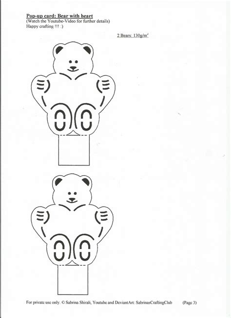 Pop Up Card Bear Page 3 By Sabrinascraftingclub On Deviantart Pop Up Card Templates 2