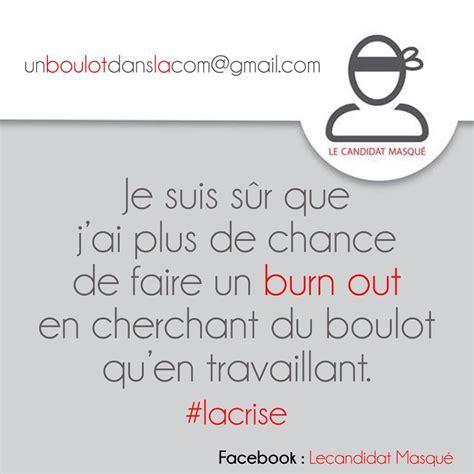 Masque Cv by D 233 Couvrez Le Cv Anonyme Et Original Du Candidat Masqu 233