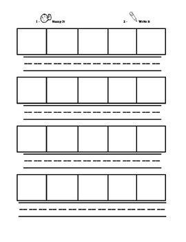 templates for elkonin boxes 18 best images of elkonin box worksheets kindergarten