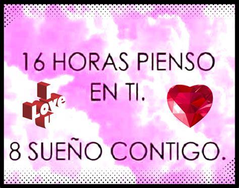 imagenes de amor para enamorar a mi amiga imagenes de san valentin para mi amiga imagenes de san