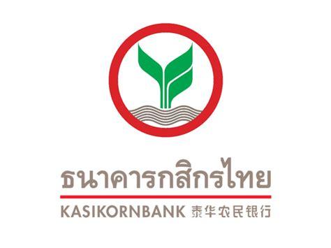 k bank banking chiang mai citynews kasikornbank to suspend all bank
