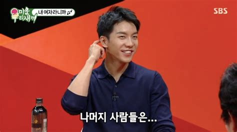 lee seung gi ugly duckling lee seung gi reveals his dating style and says he s never