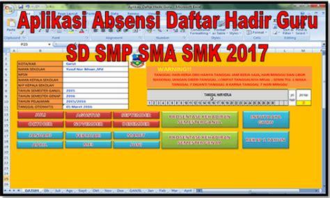 format absensi guru smp aplikasi absensi daftar hadir guru sd smp sma smk 2017