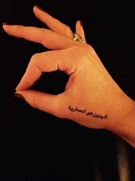 arabic tattoo on wrist temporary madness is genius arabic