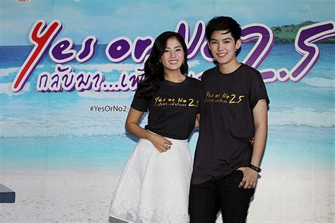film thailand we are young anamor mp3 blog