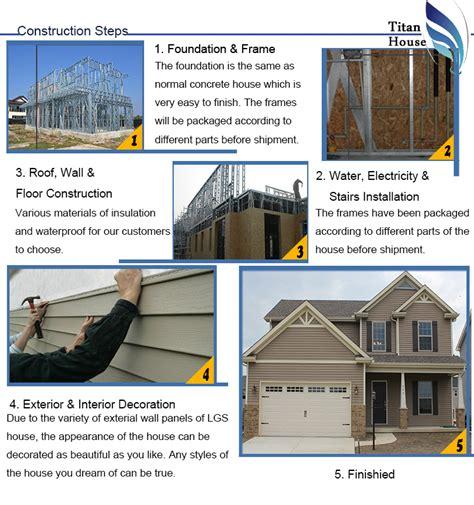 earthquake proof self build light steel prefab home design