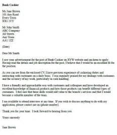 Application letter as bank teller