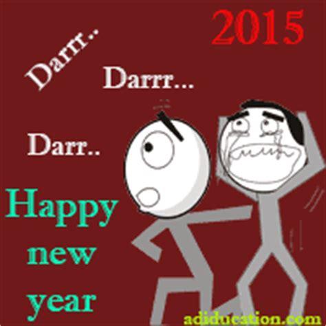 dp bbm selamat tahun baru 2015 animasi bergerak lucu idbbmandroid