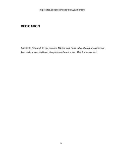 dedication page dissertation dissertation dedications