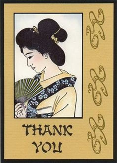 japanese thank you card template 1000 images about cards asian on asian cards