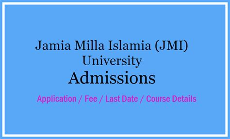 Jamia Millia Islamia Mba Entrance Sle Papers by Jamia Milla Islamia Admission B Tech