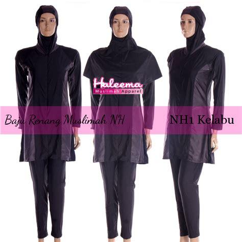 Baju Renang Biasa Baju Renang Untuk Muslimah Yang Aktif