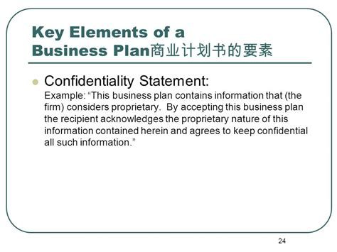 statement of confidentiality of report business plan sle from the idea to the business plan ppt